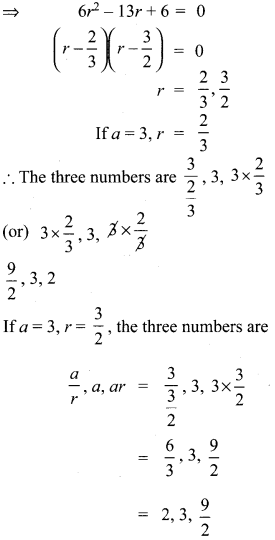 Exercise 2.7 Class 10 Maths Solutions Chapter 2 Numbers And Sequences Samacheer Kalvi