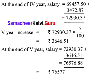 10 Class Math Exercise 2.7 Solution Pdf Samacheer Kalvi Chapter 2 Numbers And Sequences