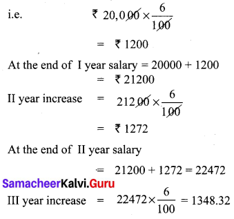 10th Maths Exercise 2.7 In Tamil Samacheer Kalvi Chapter 2 Numbers And Sequences