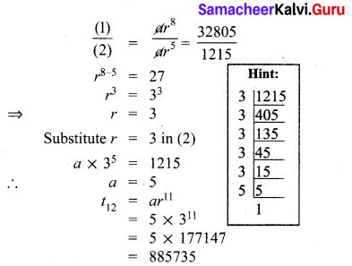 Exercise 2.7 Class 10 Maths Solution Samacheer Kalvi Chapter 2 Numbers And Sequences