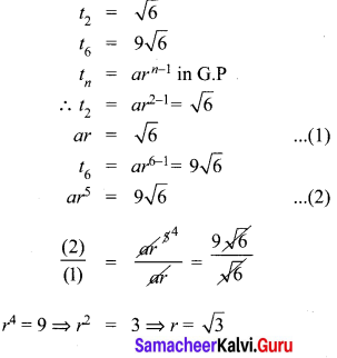 Samacheer Kalvi 10th Maths Chapter 2 Numbers and Sequences Unit Exercise 2 5