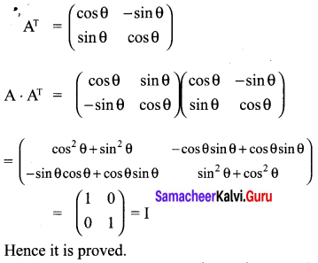 Samacheer Kalvi 10th Maths Chapter 3 Algebra Ex 3.18 19