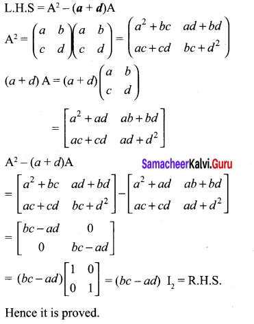 Samacheer Kalvi 10th Maths Chapter 3 Algebra Ex 3.18 22