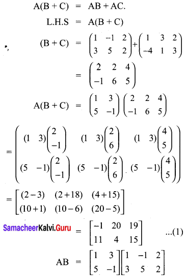 Ex 3.18 Class 10 Samacheer Kalvi Maths Solutions Chapter 3 Algebra