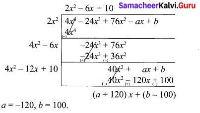 10th Maths Solution Samacheer Kalvi Chapter 3 Algebra Ex 3.19