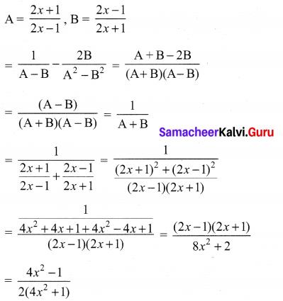 10th Algebra Samacheer Kalvi Maths Solutions Chapter 3 Algebra Ex 3.6