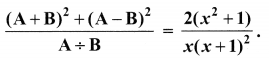 Samacheer Kalvi 10th Maths Chapter 3 Algebra Ex 3.6 12