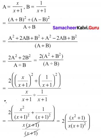 Ex 3.6 Class 10 Samacheer Kalvi Maths Solutions Chapter 3 Algebra