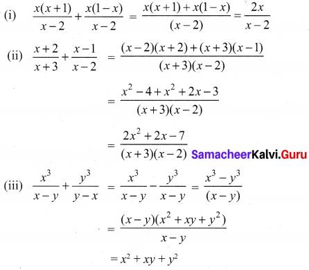 Exercise 3.6 Class 10 Samacheer Kalvi Chapter 3 Algebra