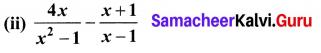 Exercise 3.6 Class 10 Maths Samacheer Kalvi Chapter 3 Algebra