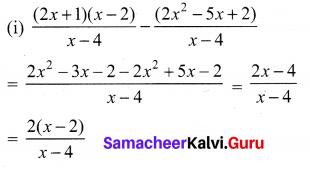 10th Maths Exercise 3.6 In Tamil Samacheer Kalvi Chapter 3 Algebra