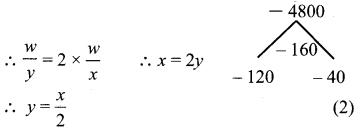 10th Maths Book Example Sums Samacheer Kalvi Chapter 3 Algebra