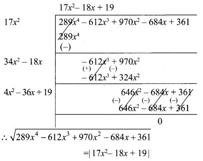 10th Maths Samacheer Kalvi Solutions Chapter 3 Algebra Unit Exercise 3