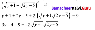 Samacheer Kalvi 10th Solutions Chapter 3 Algebra Unit Exercise 3