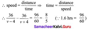 3rd Standard Samacheer Maths Book Solutions 10th Maths Solutions Chapter 3 Algebra