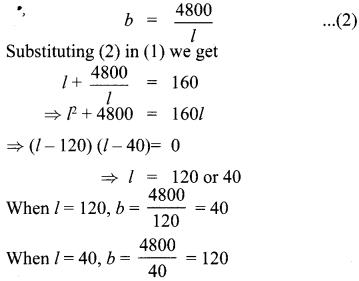 10thmaths Solutions Chapter 3 Algebra Unit Exercise 3 Samacheer Kalvi