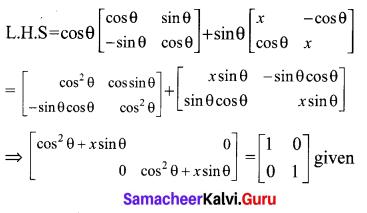 Samacheer Kalvi 10th Maths Chapter 3 Algebra Unit Exercise 3 22