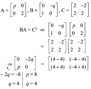 Samacheer Kalvi 10th Maths Chapter 3 Algebra Unit Exercise 3 25