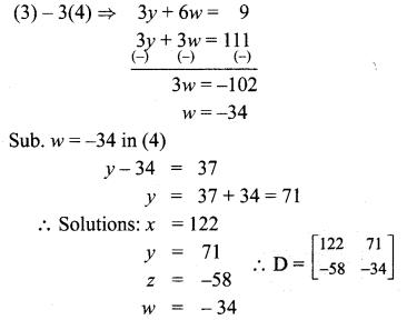 Samacheer Kalvi 10th Maths Chapter 3 Algebra Unit Exercise 3 29
