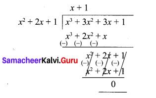 Samacheer Kalvi 10th Maths Exercise 3.1 Solutions Chapter 3 Algebra Unit