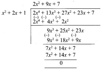 10th Maths Unit Exercise 2 Solutions Chapter 3 Algebra Samacheer Kalvi