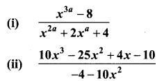Unit Exercise Samacheer Kalvi 10th Maths Solutions Chapter 3 Algebra