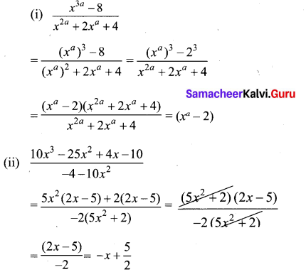 10th Maths Example Sums Solutions Chapter 3 Algebra Unit Exercise 3 Samacheer Kalvi