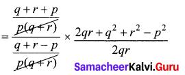 Samacheer Kalvi 10th Maths Answers Solutions Chapter 3 Algebra Unit Exercise 3