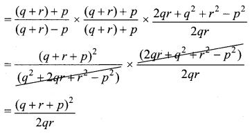 Exercise 1.6 Class 10 Maths Samacheer Kalvi Chapter 3 Algebra