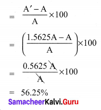 10th Maths Mensuration Samacheer Kalvi Chapter 7 Ex 7.1