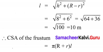 Samacheer Kalvi Guru 10th Maths Chapter 7 Mensuration Ex 7.1