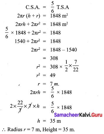 Ex 7.1 Class 10 Samacheer Kalvi Chapter 7 Mensuration