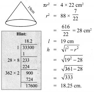 10th Maths Exercise 7.1 In Tamil Samacheer Kalvi Chapter 7 Mensuration