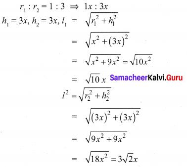 10th Mensuration Solutions Samacheer Kalvi Chapter 7 Ex 7.1