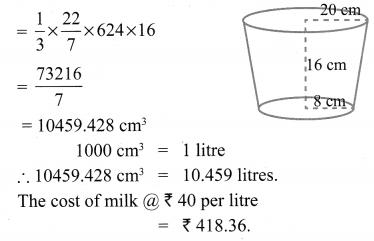 Solution Of Exercise 7.2 Maths Class 10 Samacheer Kalvi Chapter 7 Mensuration