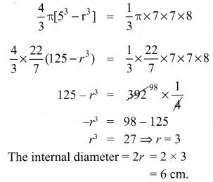 Exercise 7.4 Class 10 Maths Solutions Chapter 7 Mensuration Samacheer Kalvi
