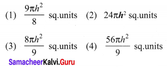 Samacheer Kalvi 10th Maths Chapter 7 Mensuration Ex 7.5 4
