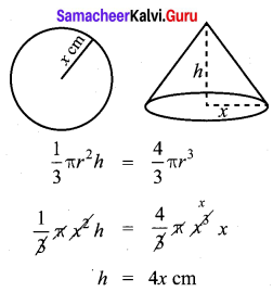 Samacheer Kalvi 10th Maths Chapter 7 Mensuration Ex 7.5 8