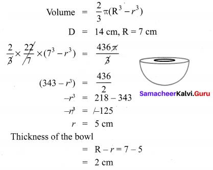 Samacheer Kalvi 10th Maths Chapter 7 Mensuration Unit Exercise 7 8