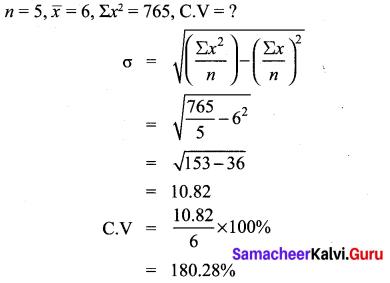 Samecheer Kalvi.Guru 10th Maths Solutions Chapter 8 Statistics And Probability Ex 8.2