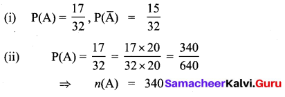 Exercise 8.3 Class 10 Samacheer Chapter 8 Statistics And Probability