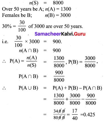 10th Maths Statistics And Probability Samacheer Kalvi Chapter 8 Ex 8.4