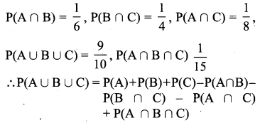 10th Maths Chapter 8 Exercise 8.4 Samacheer Kalvi Statistics And Probability