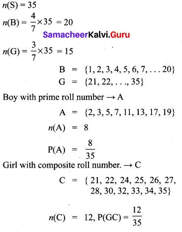 10 Maths 8.4 Samacheer Kalvi Solutions Chapter 8 Statistics And Probability
