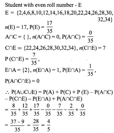 Class 10th Maths Ex 8.4 Solutions Samacheer Kalvi Chapter 8 Statistics And Probability