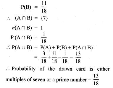 10th Maths Probability Exercise 8.4 Samacheer Kalvi Chapter 8