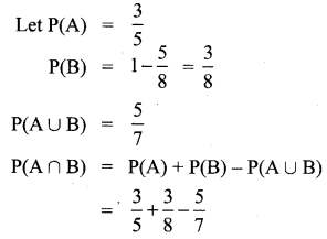 10th Maths Exercise 8.4 Solution Samacheer Kalvi Chapter 8 Statistics And Probability