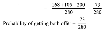 10th Maths Exercise 8.4 In Tamil Samacheer Kalvi Chapter 8 Statistics And Probability
