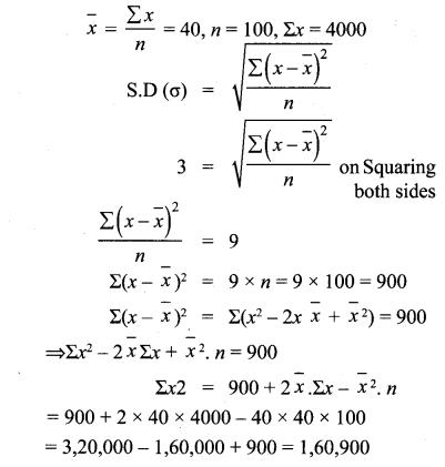Samacheer Kalvi 10th Maths Chapter 8 Statistics and Probability Ex 8.5 1