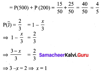 Samacheer Kalvi 10th Maths Chapter 8 Statistics and Probability Ex 8.5 7